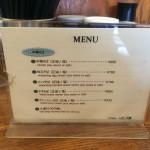 八王子高倉町 十八製麺 ラーメン