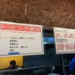 麺でる 南大沢店 八王子 二郎インスパイア系