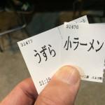 ラーメン二郎 八王子野猿街道店2 ラーメン小 ニンニクヤサイアブラ