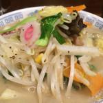 タンメン専門店 満菜 西八王子 野菜480g