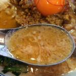 八王子 子安 麺や 樽座 限定 海老味噌キーマカレー