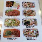 八王子 中華 萬福飯店 担々麺 黒ゴマ ランチ