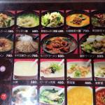 万龍記 八王子駅前店 白胡麻担々麺 食べ放題 中華