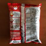 スーパーアルプス 八王子ラーメン 袋めん 乾麺 藤原製麺