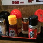 八王子 樽座 子安店 海老味噌バジルラーメン 限定麺