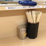 煮干鰮らーめん圓 八王子 塩ラーメン 食べログ