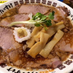 八王子 南大沢 東京ミートレア 肉そばけいすけ 肉そば背脂