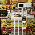 郎郎郎 さぶろう 八王子店 つけ麺 二郎インスパイア