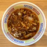 ほっこり中華そば もつけ 限定 もつけのオールドスタイルスパイシーつけ麺