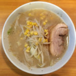 ラーメン二郎 八王子野猿街道店2 なみのりつけ麺 季節限定