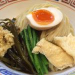 八王子 ラーメン ほっこり中華そば もつけ 肉汁つけ麺 限定