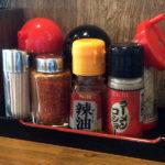 八王子 麺や 樽座 子安店 冷やし豆乳味噌つけ麺 限定メニュー