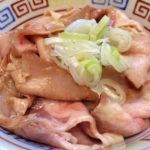 ほっこり中華そば もつけ つけ麺