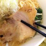 八王子 十八製麺 自家製麺 みそラーメン 秋冬の限定メニュー