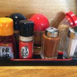 八王子 麺や 樽座 小宮店 かぼちゃラーメン ほうとう風 限定