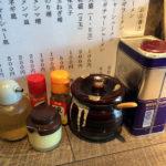 八王子ラーメン アメミ屋 チャーシュー麺