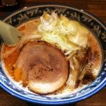 八王子 麺や 樽座 子安店 えび味噌らーめん 樽座の日500円