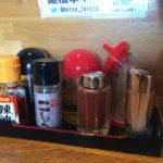 八王子 麺や 樽座 小宮店 限定メニュー 海老マヨまぜそば