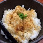 八王子 無化調 麺や 睡蓮 煮干し塩ラーメン ランチ ウルメご飯