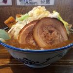八王子 麺や 樽座 子安店 樽ジロー ヤサイニンニクマシ 限定メニュー