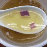 八王子 らーめん ラーメン 麺や 睡蓮 焙煎ウルメと昆布水の塩つけそば 限定 卵かけごはん
