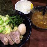 八王子 家系 ラーメン 横浜家系 まるに家 つけ麺 味玉 限定