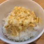 八王子 ラーメン ほっこり中華そば もつけ つけ麺 ピリ辛タルタルご飯