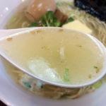 八王子 響 オールドスタイル塩バターラーメン 味玉