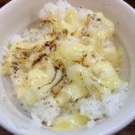 八王子ラーメン 響 アッサリアサリラーメン フォロワー限定 チーズご飯