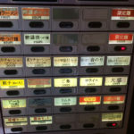 八王子 ラーメン 麺や 樽座 小宮店 黒味噌らーめん 限定メニュー