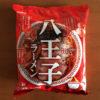 八王子ラーメン袋めん【スーパーアルプス】