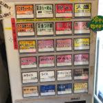 八王子 ラーメン 麺や 樽座 子安店 つけジロー 限定