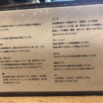 八王子ラーメン 楓 魚出汁100% 限定