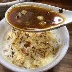 八王子 ラーメン 響 限定 和風出汁 スープカレー つけ麺