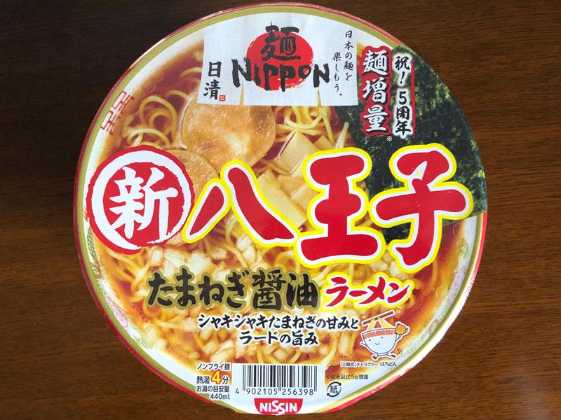八王子ラーメン 日清食品 新八王子たまねぎ醤油ラーメンインスタント カップ麺