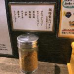 八王子 ラーメン 楓 味噌らーめん 味玉
