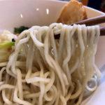 八王子 ラーメン シゲジン アヒ〜麺だジョ〜 限定 油そば