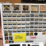 八王子 ラーメン ラーメン二郎 野猿街道店  アブラソバ 限定 テイクアウト ゴールデンウイーク