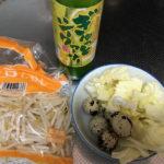 ラーメン二郎八王子野猿街道店 2 テイクアウト アブラソバ シークヮーサーつけ麺風アレンジ